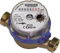 Счетчик воды Apator Powogaz JS 2.5-G1-02 Smart Plus DN 20