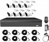 Комплект видеонаблюдения CoVi Security AHD-8W 5MP MasterKit