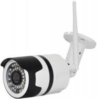 Камера видеонаблюдения Light Vision VLC-8210WI