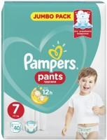 Подгузники Pampers Pants 7 / 40 pcs