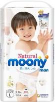 Подгузники Moony Natural Pants L / 38 pcs