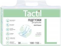 Подгузники Tactil Adult Diapers L / 30 pcs