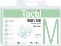 Подгузники Tactil Adult Diapers M / 30 pcs