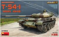 Сборная модель MiniArt T-54-1 Mod. 1946 (1:35)