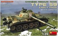 Сборная модель MiniArt Type 59 Early Prod. (1:35)