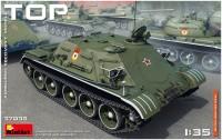 Сборная модель MiniArt TOP Armoured Recovery Vehicle (1:35)