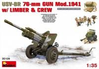 Сборная модель MiniArt USV-BR 76-mm Gun Mod.1941 (1:35)