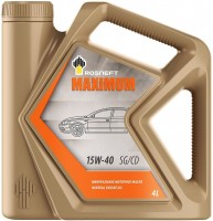 Моторное масло Rosneft Maximum 15W-40 4л