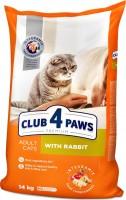 Корм для кошек Club 4 Paws Adult Rabbit 14кг