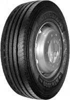 """Грузовая шина Nordexx NTR1000 Prime  235/75 R17.5"""" 143L"""