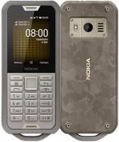 Мобильный телефон Nokia 800 Tough 4ГБ