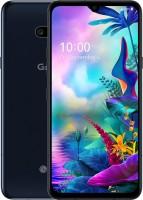 Мобильный телефон LG G8X ThinQ 128ГБ