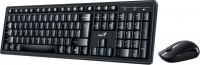 Клавиатура Genius Smart KM 8200