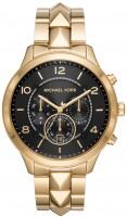 Фото - Наручные часы Michael Kors MK6712