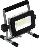 Прожектор / светильник EGLO Piera 2 98183