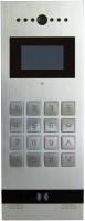 Вызывная панель Tantos TS-VPS-EM lux