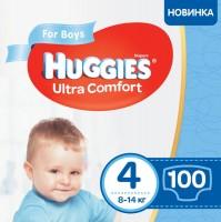 Подгузники Huggies Ultra Comfort Boy 4 / 100 pcs