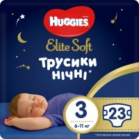Подгузники Huggies Elite Soft Overnites 3 / 23 pcs
