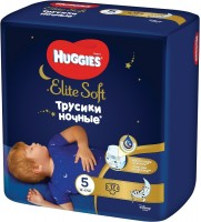 Подгузники Huggies Elite Soft Overnites 5 / 17 pcs