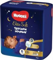 Подгузники Huggies Elite Soft Overnites 6 / 16 pcs