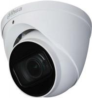 Камера видеонаблюдения Dahua DH-HAC-HDW1400TP-Z-A