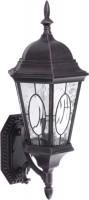 Прожектор / светильник Brille GL-25 A
