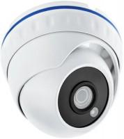 Камера видеонаблюдения GreenVision GV-073-IP-H-DOA14-20