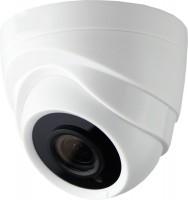 Камера видеонаблюдения CoVi Security AHD-203DC-20