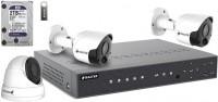 Комплект видеонаблюдения Balter KIT 5MP 1Dome 2Bullet