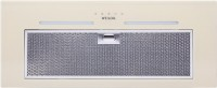 Вытяжка Weilor PBS 72650 GLASS BG 1250 LED Strip