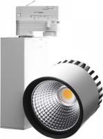 Прожектор / светильник Brille LED-401/34W