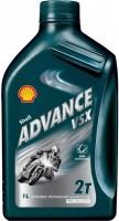 Моторное масло Shell Advance VSX 2T 1L 1л