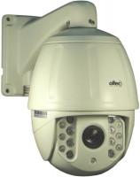 Камера видеонаблюдения Oltec KHD-A2.0b