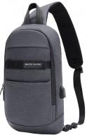 Рюкзак Arctic Hunter XB00079 5л