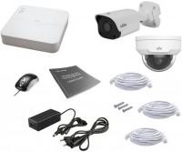Комплект видеонаблюдения Uniview 2MIX 4MEGA