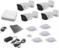Комплект видеонаблюдения Uniview 4OUT 4MEGA