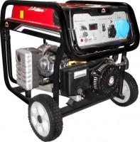 Электрогенератор Vulkan SC9000E-II