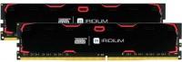 Оперативная память GOODRAM IRDM DDR4 2x4Gb  IR-2400D464L15S/8GDC