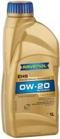 Моторное масло Ravenol EHS 0W-20 1л