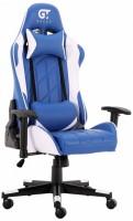 Компьютерное кресло GT Racer X-2579