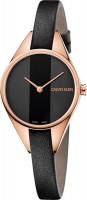 Наручные часы Calvin Klein K8P236C1