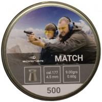 Фото - Кулі й патрони BORNER Match 4.5 mm 0.6 g 500 pcs