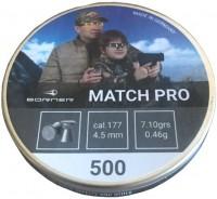 Пули и патроны BORNER Match Pro 4.5 mm 0.46 g 500 pcs