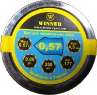Кулі й патрони Winner Ostr 4.5 mm 0.57 g 250 pcs