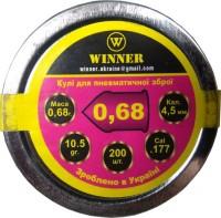 Кулі й патрони Winner Ostr 4.5 mm 0.68 g 200 pcs