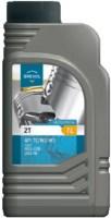 Моторное масло Brexol Mototech Power 2T 1L 1л