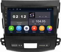 Автомагнитола Sound Box SB-8122-2G