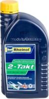 Моторное масло Rheinol Twoke Universal 1L 1л