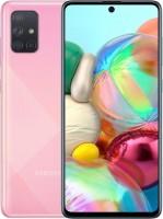 Фото - Мобильный телефон Samsung Galaxy A71 ОЗУ 8 ГБ