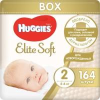 Подгузники Huggies Elite Soft 2 / 164 pcs